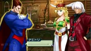 Project X - Project X Zone - Part 2 (3DS Capture) BEST QUALITY ON YOUTUBE