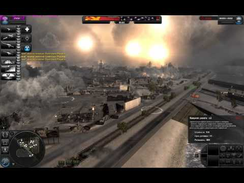 World in Conflict Nuclear Bombs
