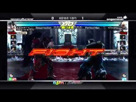 Tekken Busters 테켄 버스터즈 Resurrection vs Perfect Man Episode 4 31/05/12