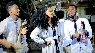 Kidane Birhane - Ashemuna Leyley / Ethiopian Traditional  Music 2019 (Official Video)
