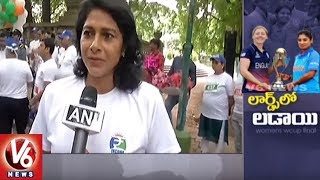 Cricket Fever : Fans Wishes Indian Women's Team 'All The Best' |