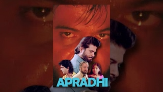 Apradhi - Bollywood Super Hit Romantic Action Hindi Movie - Anil Kapoor, Shilpa Shirodkar