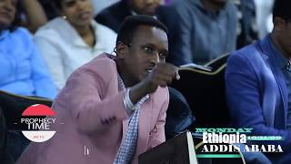 ETHIOPIAN MAJOR PROPHET ISRAEL DANSA AMAZING PROPHETIC MESSAGE  01, AUG 2017