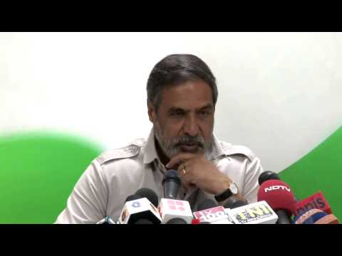 AICC Press Conference Address By Anand Sharma | 2 May, 2014