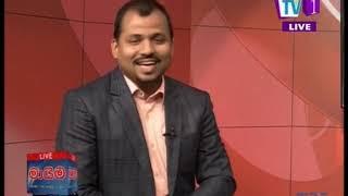 Maayima TV1 21st January 2019