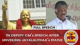 TN Deputy CM O. Panneerselvam's Full Speech after unveiling Jayalalithaa's Statue | Thanthi TV