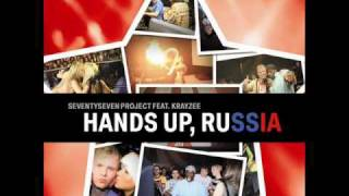 Hands up, Russia  (Daddy Jay Club Mix)