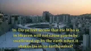 Surah Al Mulk sheikh abdullah awad al juhany