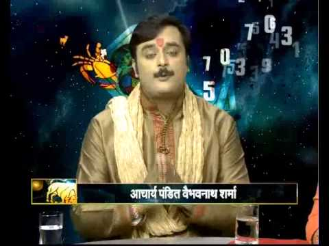 2014 Astrology, Kark,Cancer, कर्क, Hindi Rashiphal, Horoscope