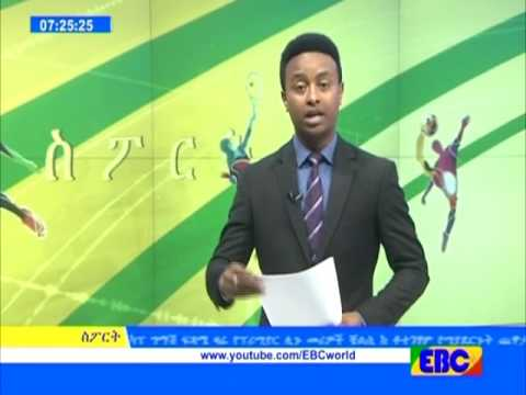 Sport News - EBC TV April 22, 2017