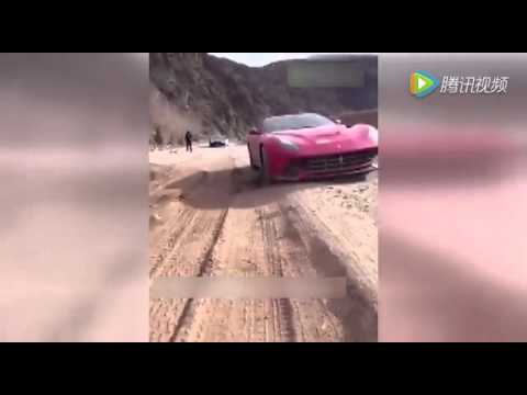 6 Luxury Sports Cars Totaled after Fail Attempts to Cross China's Most Perilous Highway