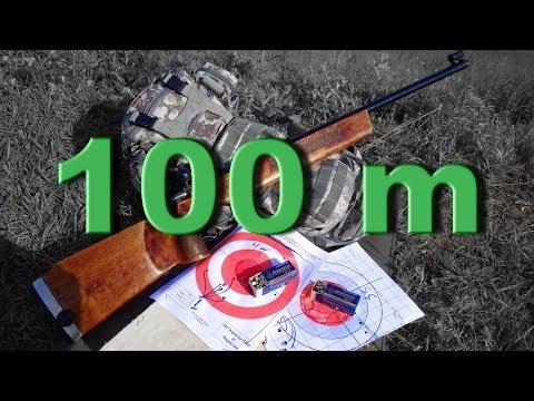 Урал 2 и патроны MAGTECH. Стреляем на 100 м.