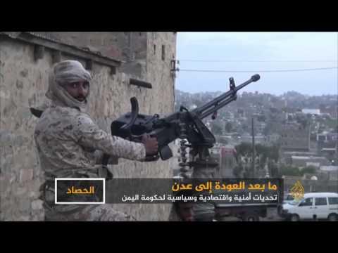 فيديو: تحديات أمنية تواجه الحكومة اليمنية في عدن في ظل التشكيلات المسلحة الممولة من الإمارات