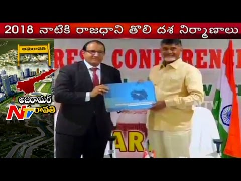 AP Capital Master Plan | Singapore Team submits Seed Capital Plan to AP government