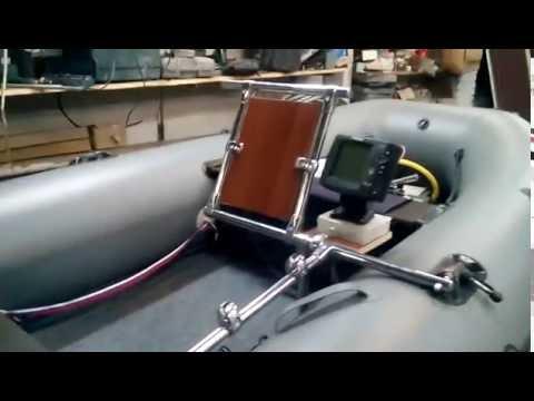консоли для управления лодочным мотором