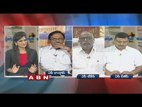 Debate on TDP MP CM Ramesh hunger strike for Kadapa Steel Plant | Public Point | Part 1 | ABN Telugu