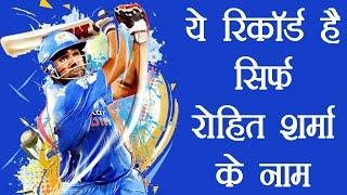 India Vs Sri Lanka 4th ODI : Rohit Sharma creates unique records in 4th ODI | वनइंडिया हिंदी