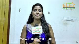 Anjana At Sol Movie Audio Launch