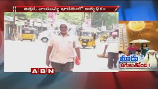 Heat Waves Starts in Two Telugu States