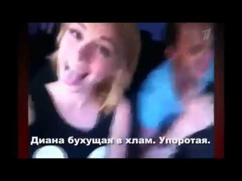 Шурыгину Слили В Машине