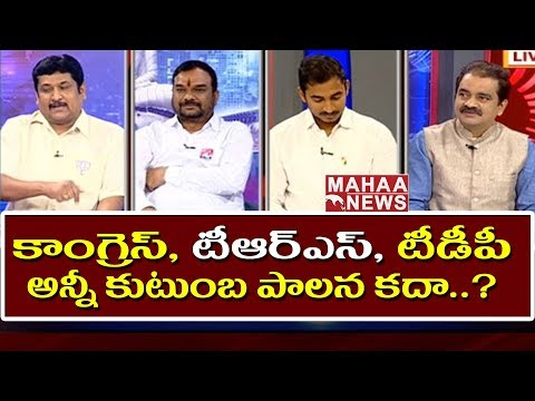 BJP Leader Ravindra Emotional On TRS & Congress Party | #SunriseShow