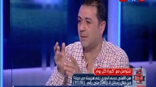كورة كل يوم _ اسلام صادق دورى ايه اللى لسه فى الملعب الأهلي الأقرب للفوز بالدوري!!