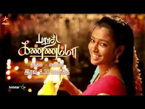 Bharathi Kannamma Promo This Week 25-02-2019 To 01-03-2019 Next Week  Vijay Tv Serial Promo Online