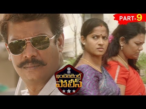 Intelligent Police Full Movie Part 9 - 2018 Telugu Movies Movies - Samuthirakani, Mannara Chopra
