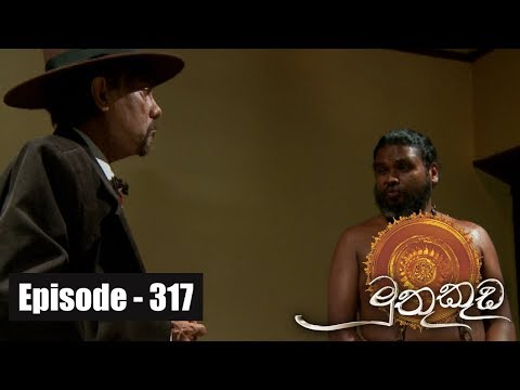 Muthu Kuda | Episode 317 24th April 2018