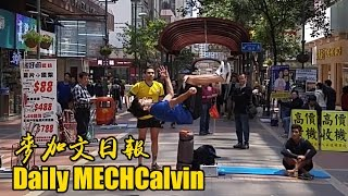 旺角花式足球 Mong Kok Freestyle Football