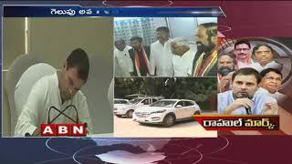 AICC Chief Rahul Gandhi special focus on Telangana Polls