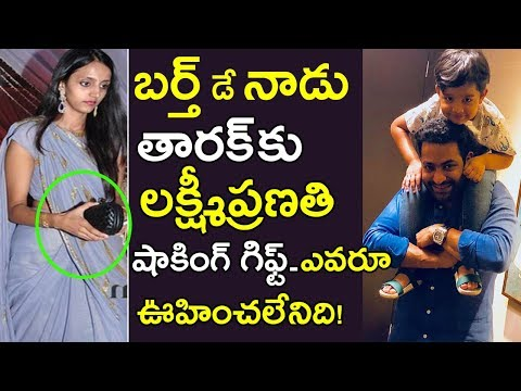 Lakshmi Pranathi Surprising GIFT To Jr NTR On His Birthday | Tollywood Nagar