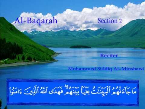 Al Baqarah - Mohammed Siddiq Al-Minshawi Music Videos