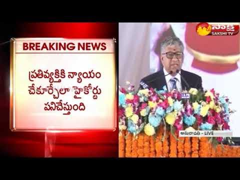 Telangana High Court Chief Justice Radhakrishnan Speech at AP High Court Inauguration    Sakshi TV