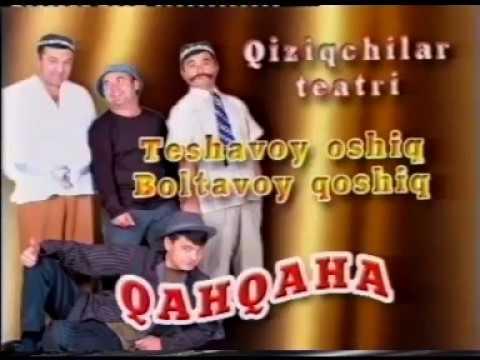 Узбек кино оймомо — img 12