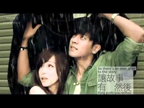Show Lo - feat. in 陪我到以後 Pei Wo Dao Yi Hou MV