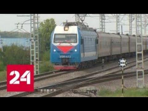Железная дорога в обход Украины почти готова