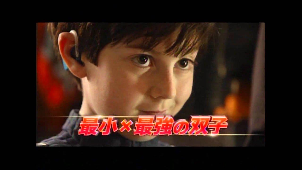 El fotografo pelicula japonesa trailer 41