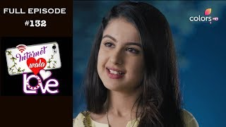 Internet Wala Love - 26th February 2019 - इंटरनेट वाला लव  - Full Episode