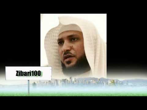 Surat Al-Baqarah recited by Maher Al Mueaqly - سورة البقرة
