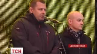 На мітинг у Дніпропетровську зібралися тисячі людей - (видео)