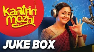 Kaatrin Mozhi Jukebox - Tamil Full Songs