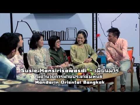 Add Friends : ASEAN ตอน 1 : แรกพบ (1/3)