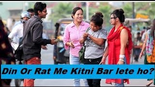 Din Or Raat Me Kitni Bar Lete Ho || pranks in india 2017 || comment trolling part 3