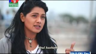 State Singer 2016 Bangla New Natok By   Nishu & Tisha 720p Web DL