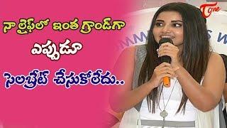 Anupama Parameswaran Birthday Celebrations - TeluguOne