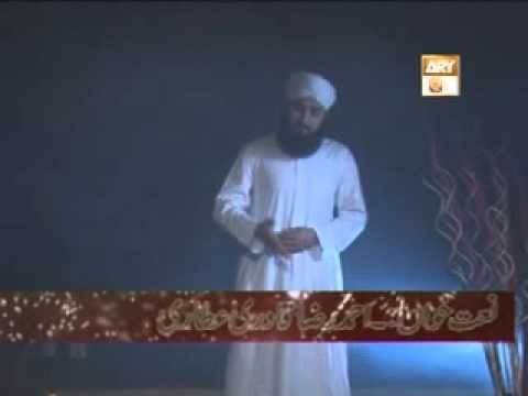 Hafiz Ahmed Raza Qadri New Album 2012 Allah Ho Banday Har Dam Allah Ho video