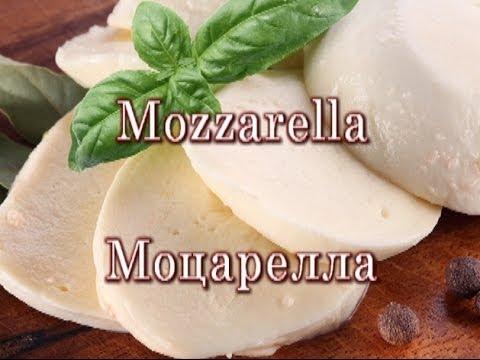 Мастер-класс Mozzarella