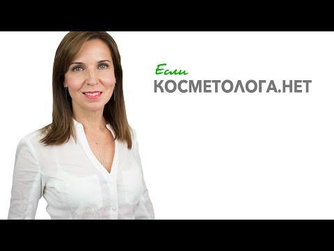 Косметолога.нет - как сохранить кожу молодой и красивой