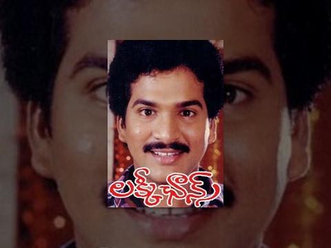 Lucky Chance-Telugu Full Movie